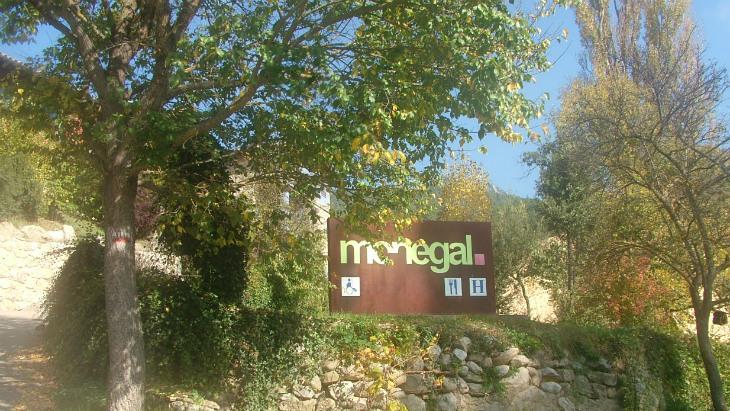Restaurant_Hotel Monegal1